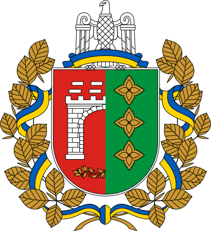 Coat of Arms of Chernivtsi Oblast