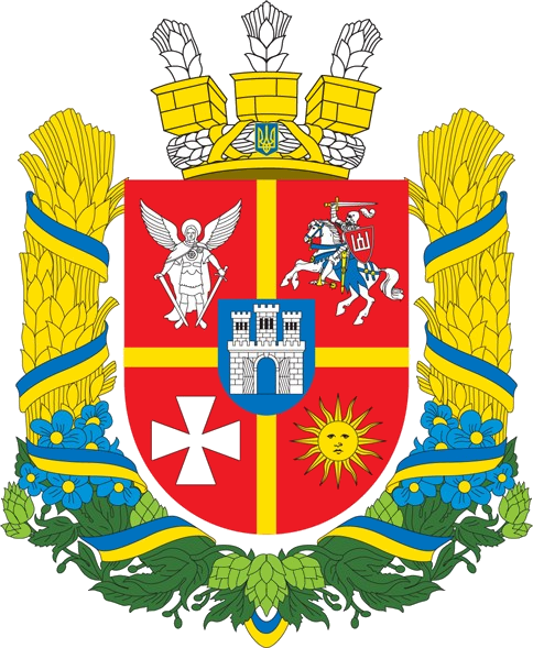 Coat of Arms of Zhytomyr Oblast